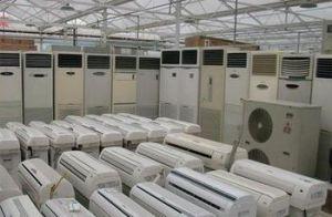 北京挂式机空调回收,家用空调回收