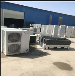 北京回收二手空调、中央空调、制冷机组、空调机组、冷库等制冷设备
