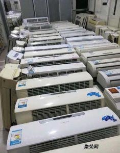 北京空调回收,北京二手空调回收,柜机空调回收,挂机空调回收