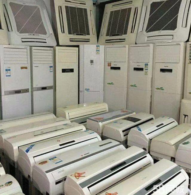 北京回收二手家用空调,柜机,挂机,风管机空调